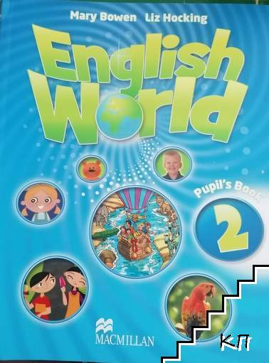 English World: Pupils' Book 2