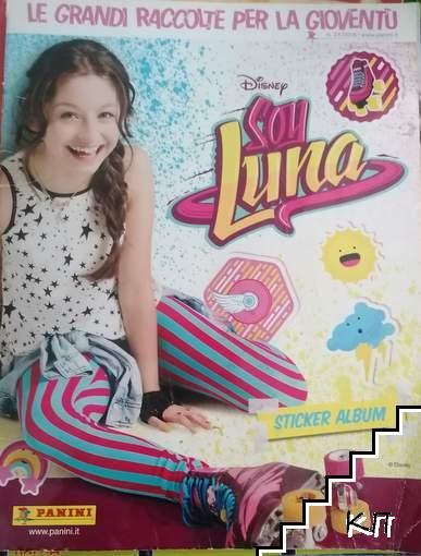 Soy Luna. Бр. 24 / 2016