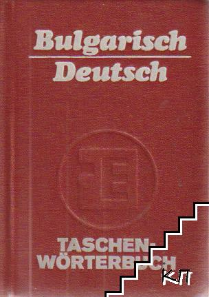 Taschenwörterbuch Bulgarisch-Deutsch