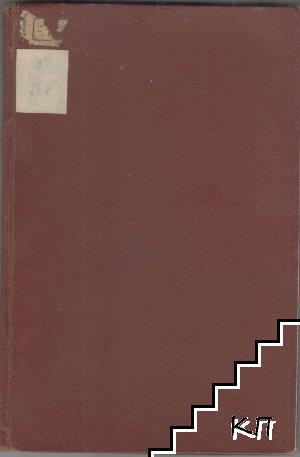 """Диалектическия материализъм и """"теория за образите"""""""