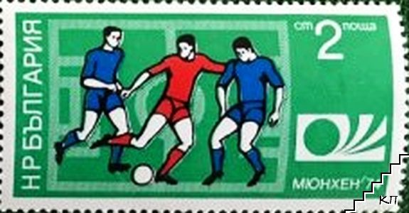 Мюнхен '74