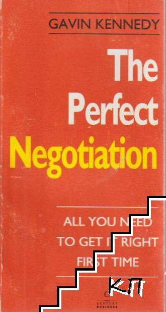 The perfect negotiation