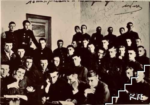 """Христо Кърпачев със съученици в ловешката гимназия """"Цар Борис III"""""""