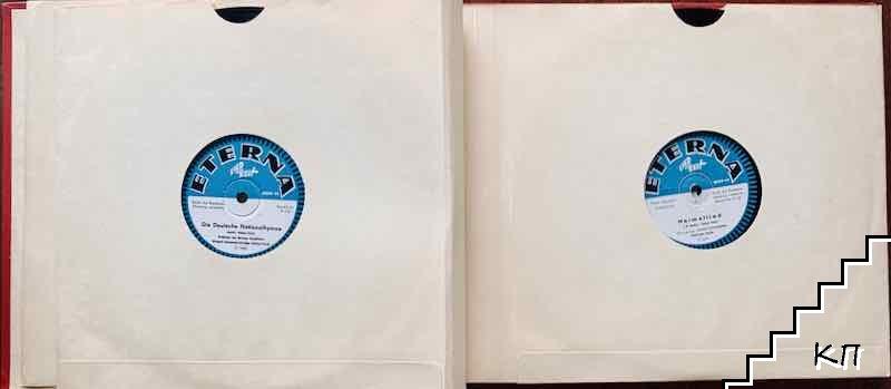 Албум с плочи от GDR - ETERNA / Lied Der Zeit:132; 144; 157; 172; 179