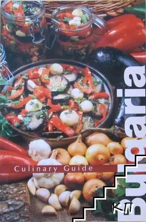 Culinary Guide Bulgaria