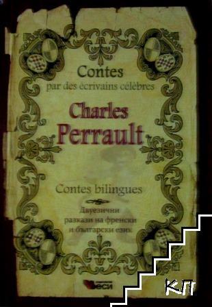 Charles Perrault. Contes bilingues