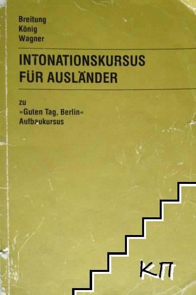 """Intonationskursus für Ausländer zu """"Guten Tag, Berlin!"""" Aufbaukursus"""