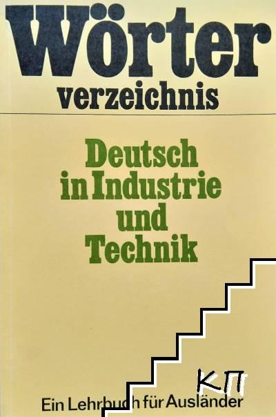 Deutsch in Industrie und Technik