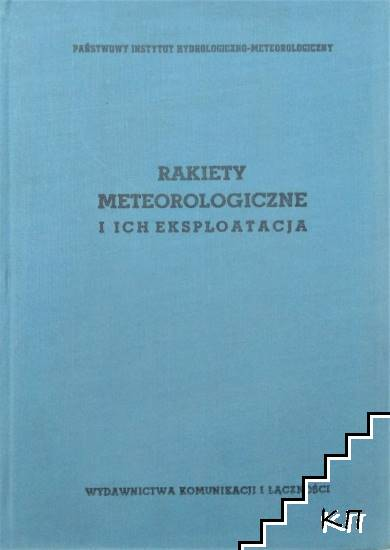 Rakiety meteorologiczne i ich eksploatacja