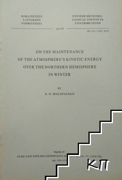 On the maintenance of the atmosphere's kinetic energy over the Northern Hemisphere in winter