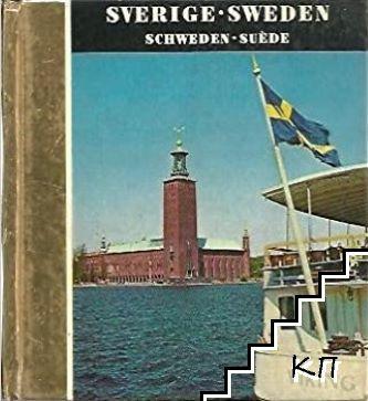 Sverige; Sweden