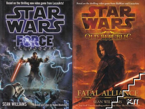 Star Wars: The Force Unleashed / Star Wars The Old Republic: Fatal Alliance
