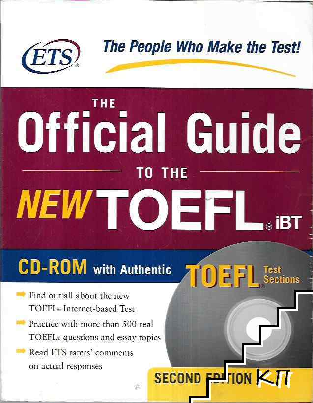 The Official Guide to the new TOEFL