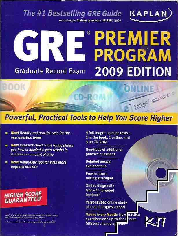 GRE Premier Program. 2009 Edition