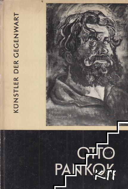 Otto Pankok