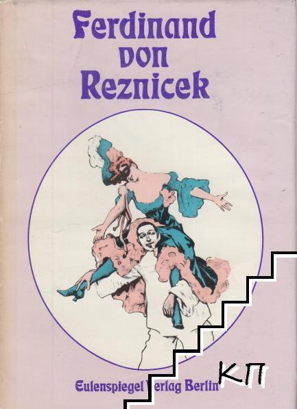 Ferdinand von Reznicer