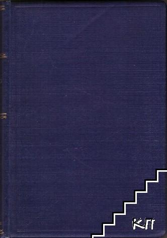 Кормило. Книга 1