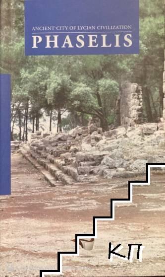 Ancient City of Lycian Civilization - Phaselis
