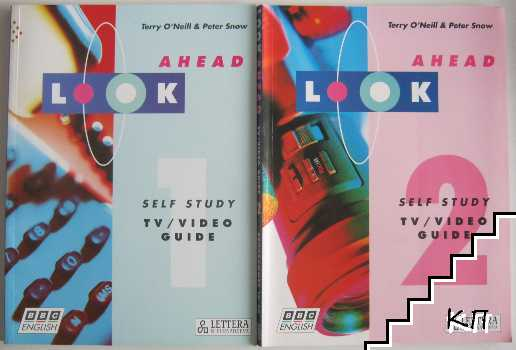 Look Ahead: Student's book 1-2