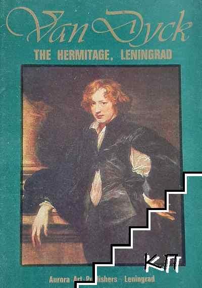 Van Dyck. The Hermitage